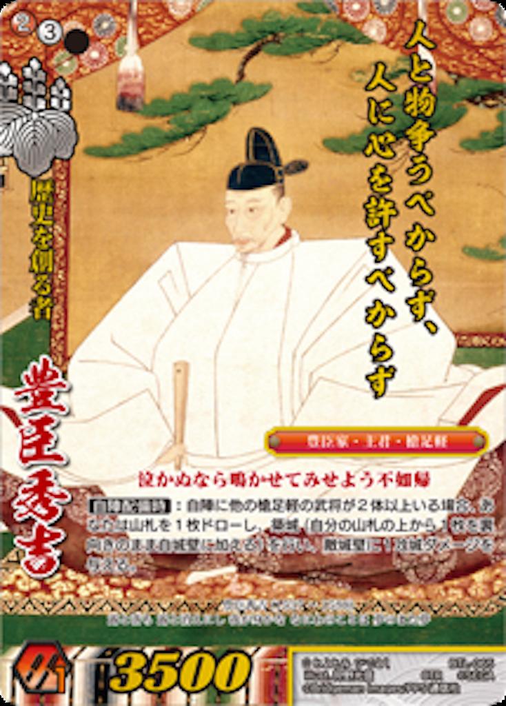 f:id:osyakusomuneshi:20170620234407p:image