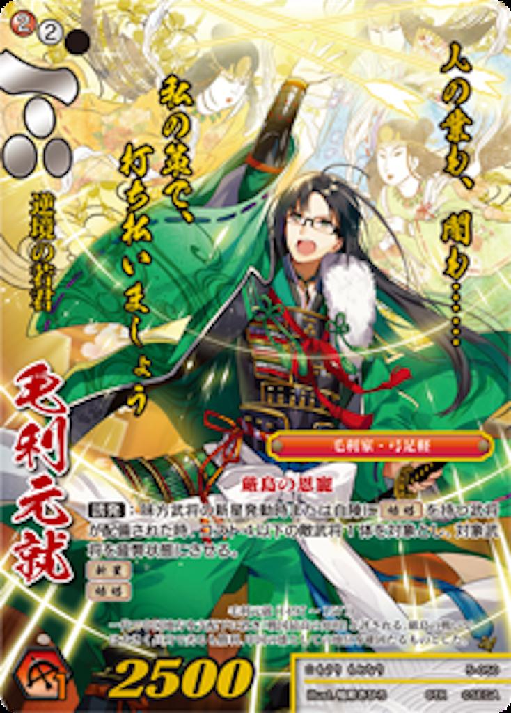 f:id:osyakusomuneshi:20170625025334p:image