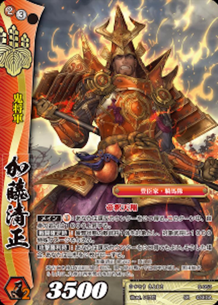 f:id:osyakusomuneshi:20180226010857p:image