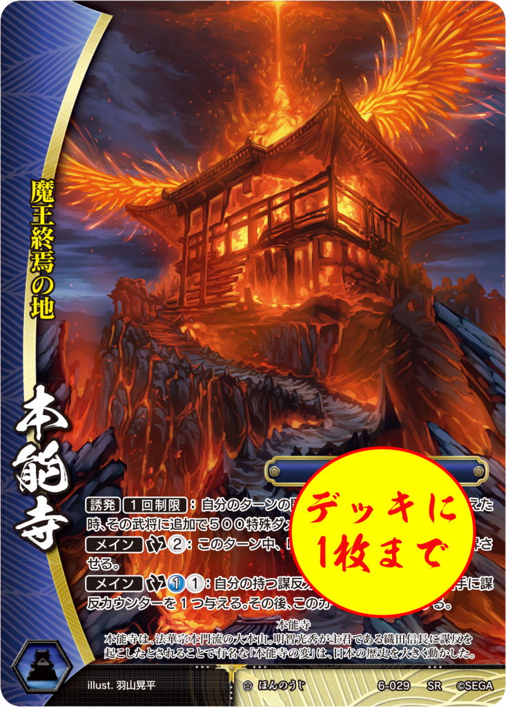f:id:osyakusomuneshi:20180226013211p:image