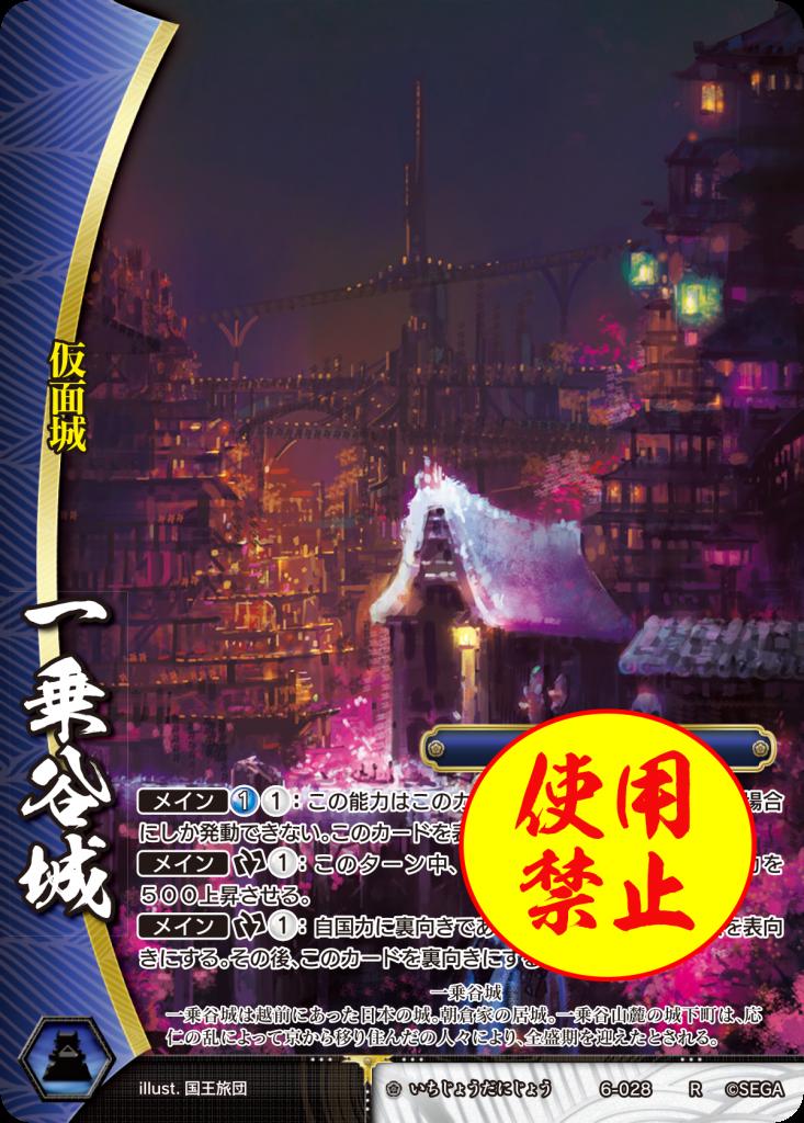 f:id:osyakusomuneshi:20180226013217p:image