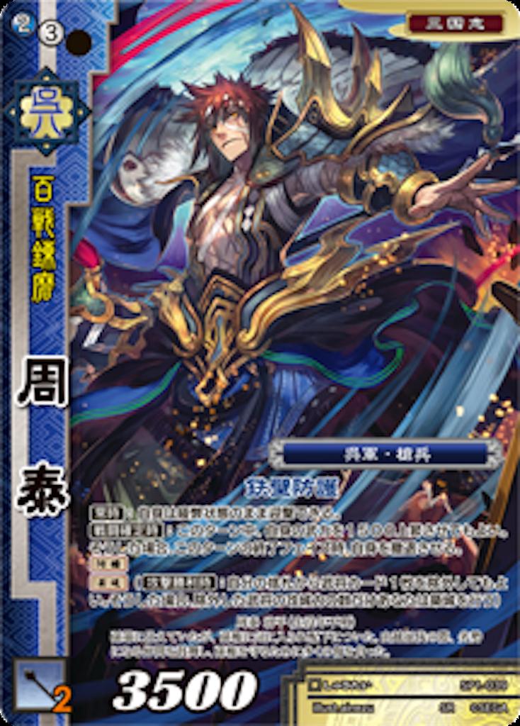 f:id:osyakusomuneshi:20180226021209p:image