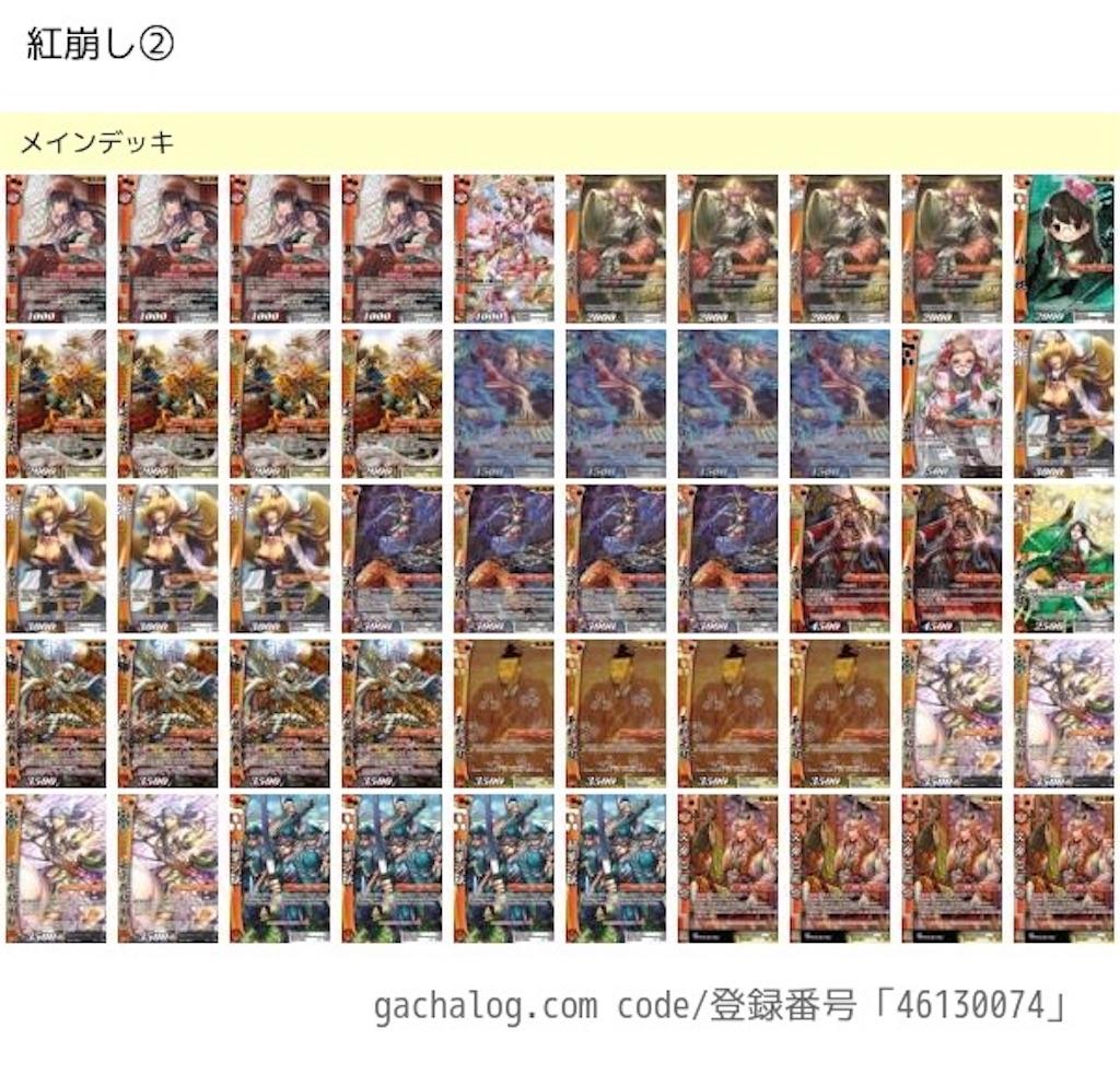 f:id:osyakusomuneshi:20180226022753j:image