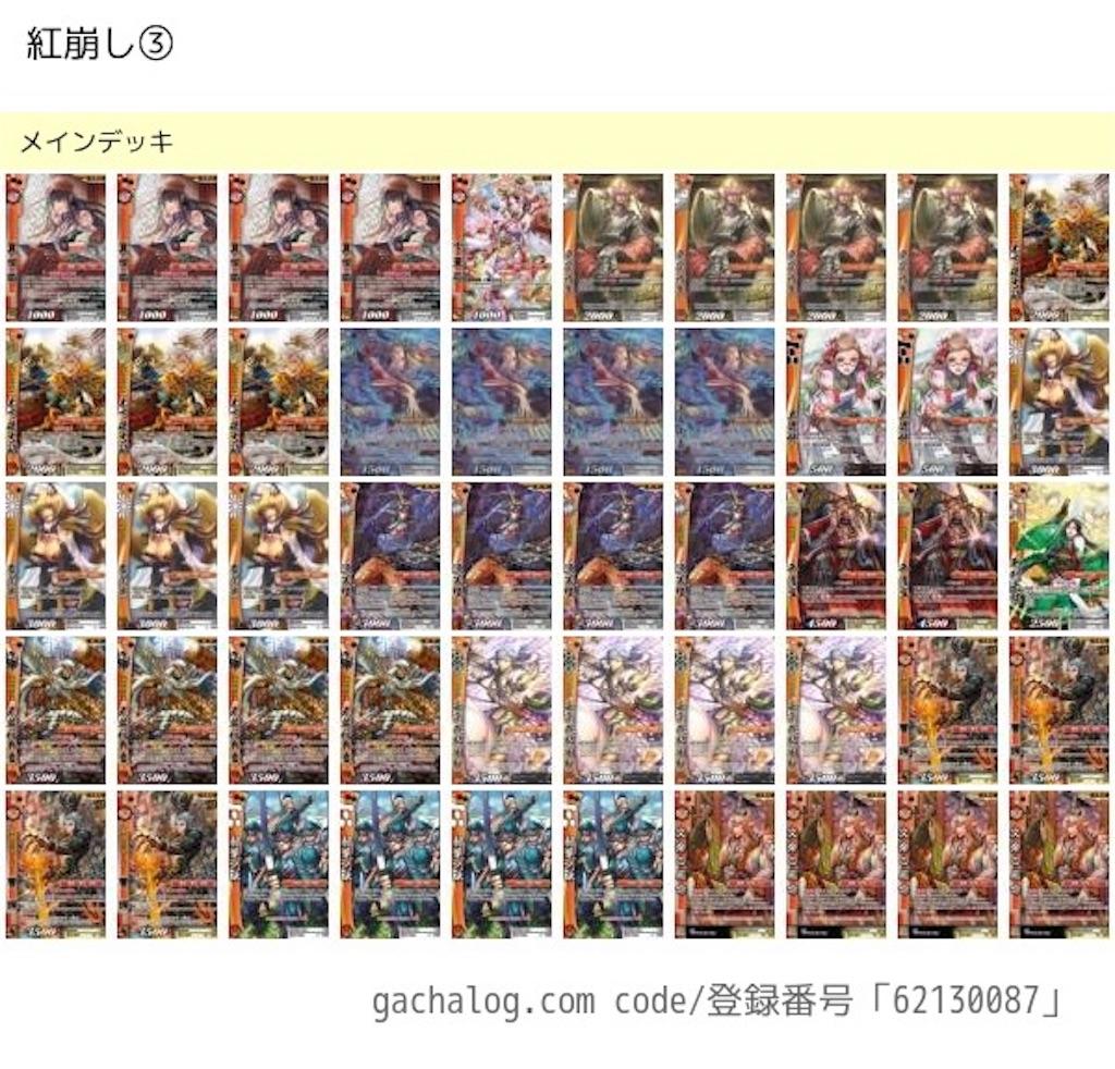 f:id:osyakusomuneshi:20180226022758j:image