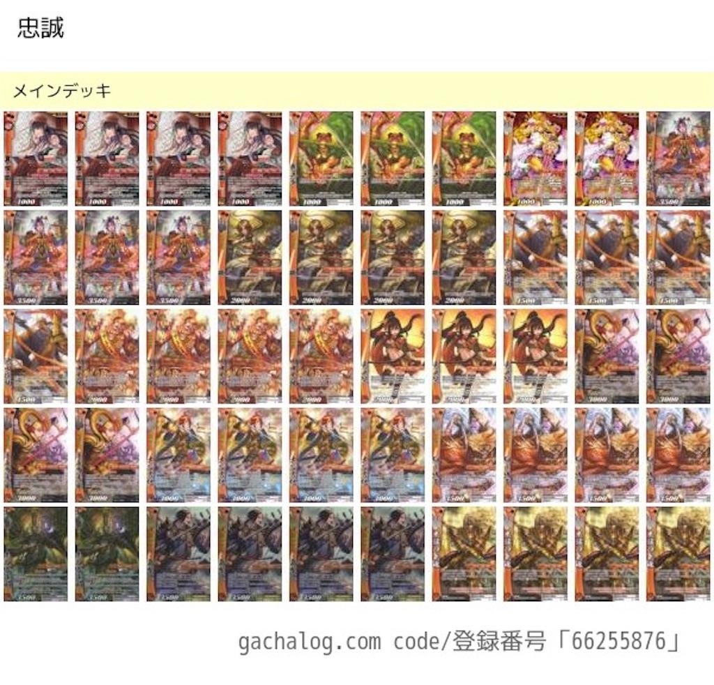f:id:osyakusomuneshi:20180226023549j:image