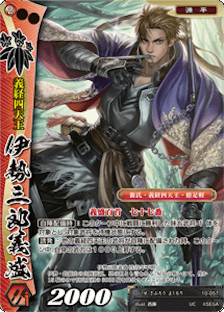 f:id:osyakusomuneshi:20180803043308p:image