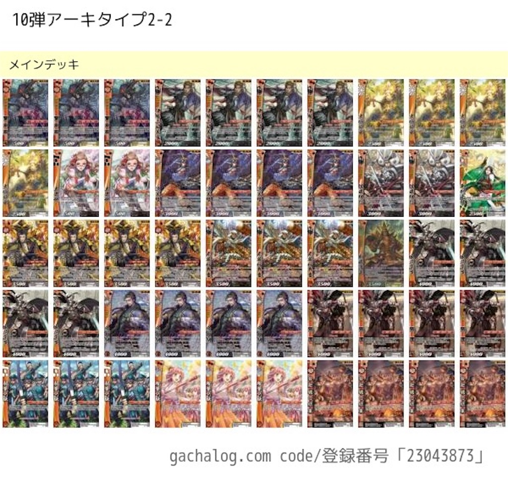 f:id:osyakusomuneshi:20180803050812j:image