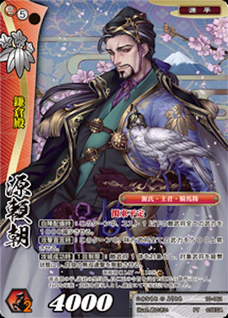 f:id:osyakusomuneshi:20180803051634p:image