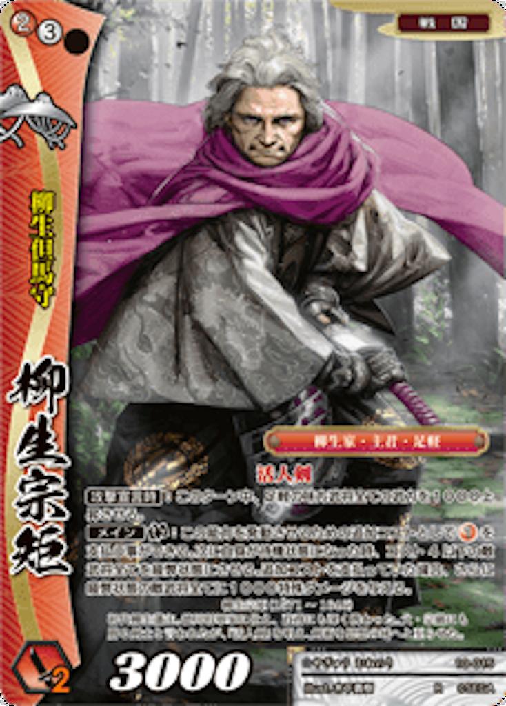 f:id:osyakusomuneshi:20180803231301p:image