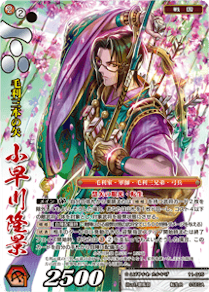 f:id:osyakusomuneshi:20181122023446p:image