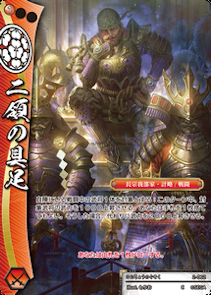 f:id:osyakusomuneshi:20190314023526p:image
