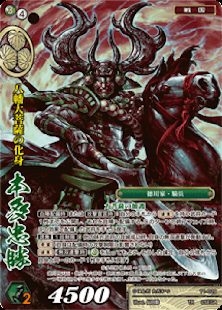 f:id:osyakusomuneshi:20190314030827p:image