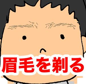f:id:osyare_beginner:20160117151209p:plain