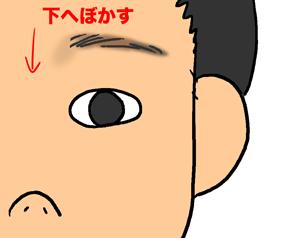 f:id:osyare_beginner:20160125185557p:plain