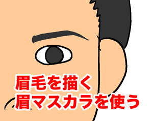 f:id:osyare_beginner:20160125191006p:plain