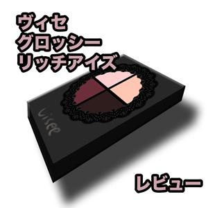 f:id:osyare_beginner:20160213004352p:plain