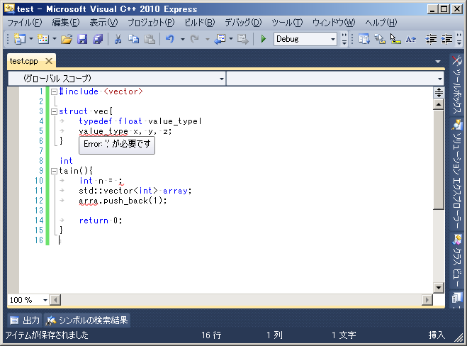 f:id:osyo-manga:20110921202954p:image