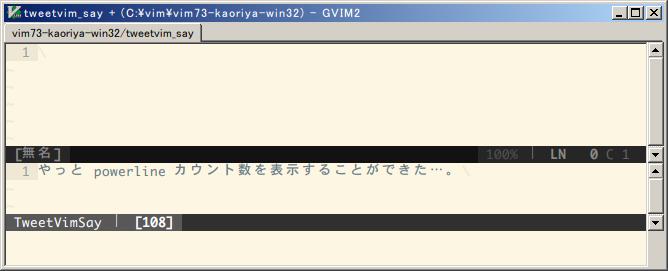 f:id:osyo-manga:20120201000738p:image