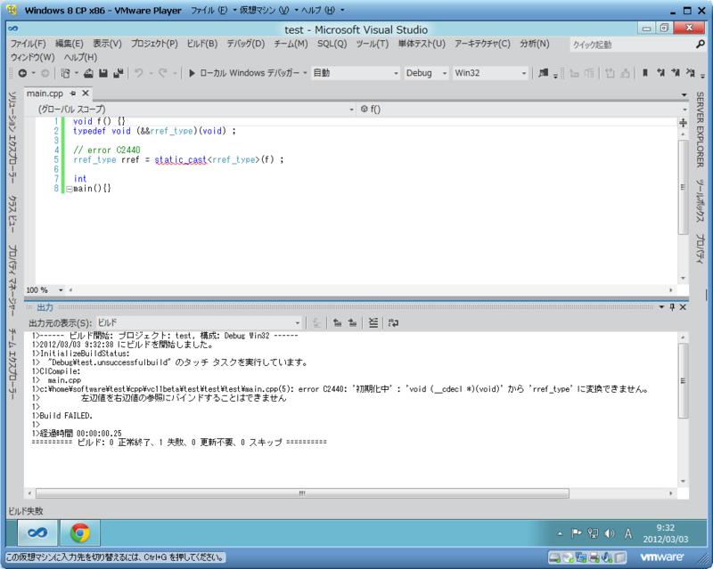 f:id:osyo-manga:20120303124840p:image