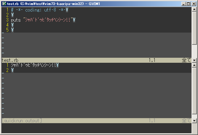 f:id:osyo-manga:20120919203536p:image
