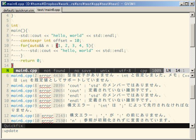 f:id:osyo-manga:20120924164616p:image