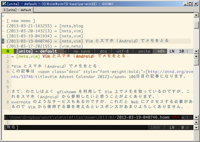 f:id:osyo-manga:20130322000222p:image