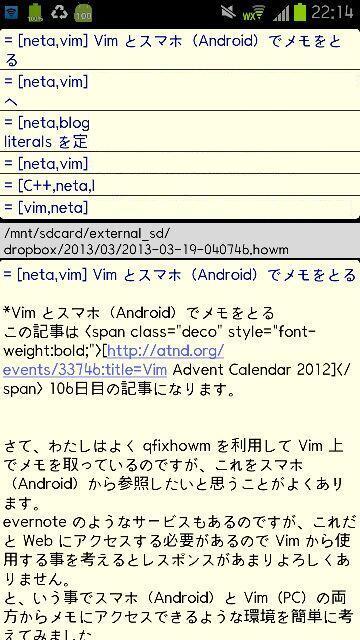f:id:osyo-manga:20130322000223j:image