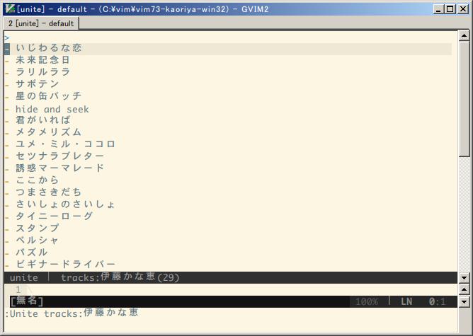 f:id:osyo-manga:20130520202044p:image