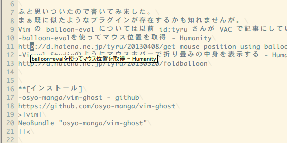 f:id:osyo-manga:20130605125611p:image