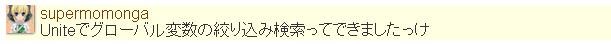 f:id:osyo-manga:20130617201935p:image