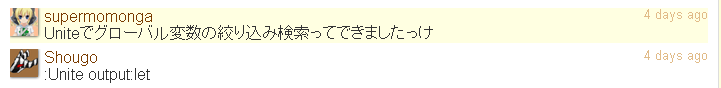 f:id:osyo-manga:20130617201936p:image