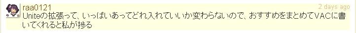 f:id:osyo-manga:20130625231749p:image