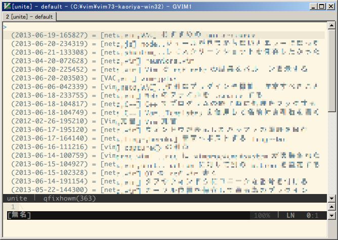 f:id:osyo-manga:20130625231754p:image