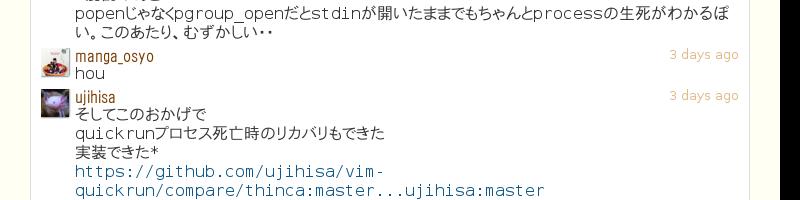 f:id:osyo-manga:20130626102729p:image