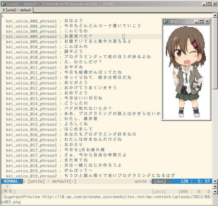 f:id:osyo-manga:20130827163133p:image