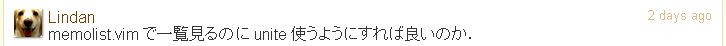 f:id:osyo-manga:20130919234753p:image