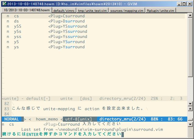 f:id:osyo-manga:20131004214018p:image