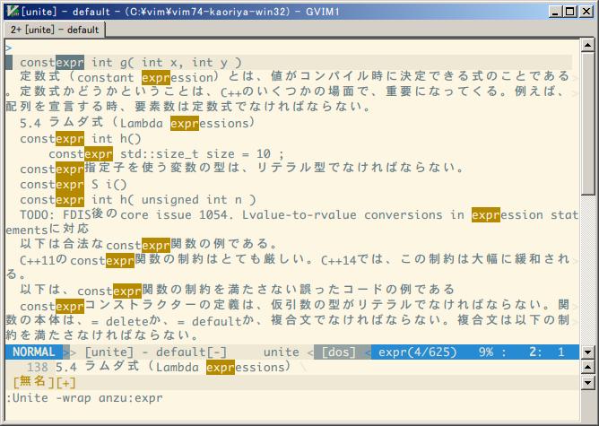 f:id:osyo-manga:20131101193717p:image