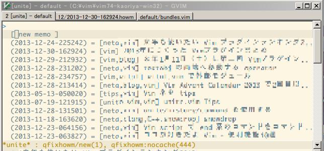f:id:osyo-manga:20131230230354p:image