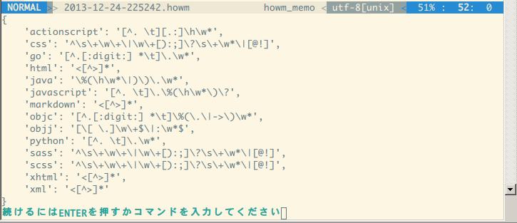 f:id:osyo-manga:20131230230357p:image