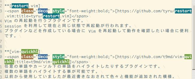 f:id:osyo-manga:20131230230358p:image