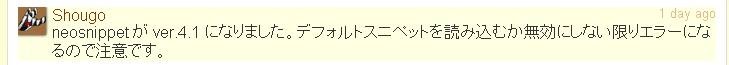 f:id:osyo-manga:20140112201809p:image