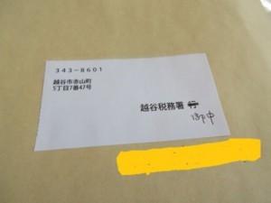 f:id:osyousan:20180218202152j:image