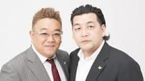 f:id:osyousan:20190308205246p:plain