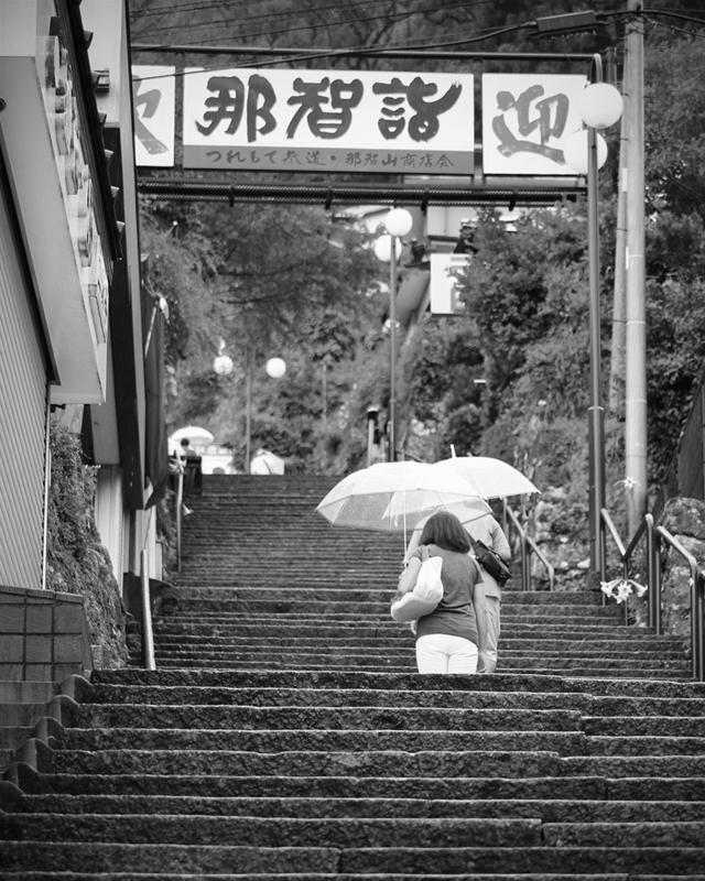 雨の那智詣