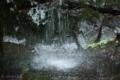 [鞍馬寺]魔王の滝