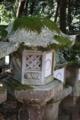 [神社][灯籠][春日大社]六角灯籠