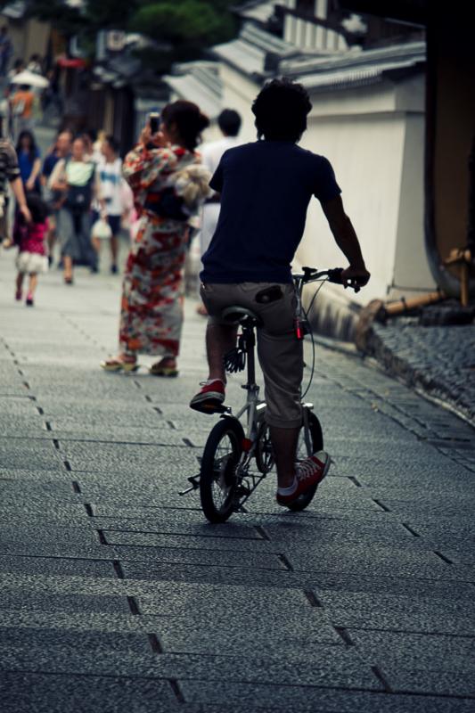 Kyoto Rider