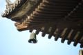 [京都][八坂の塔][風鐸]八坂の塔2
