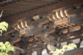 [京都][八坂の塔]八坂の塔3